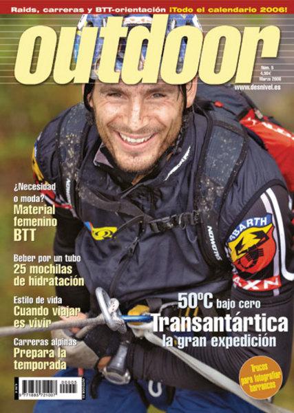 Outdoor nº5