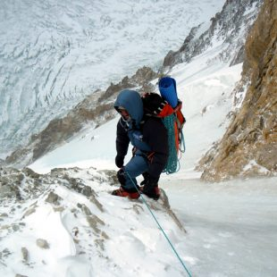 Álex Txikon llegando al campo 1. Gasherbrum 1 invernal.  (ABC Team)