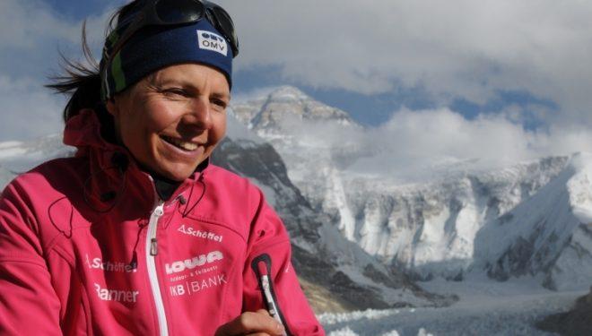Gerlinde Kaltenbrunner  (www.amical.de)