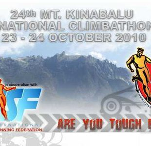 Cartel de la Mount Kinabalu International Climbathon 2011  (Org.)