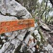 A lo largo de la vía hay varios escapes señalados.  (Darío Rodríguez/Desnivelpress.com)