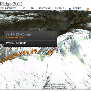 Posición indicada por el Spot el 11 de julio del equipo de la Mazeno Ridge 2012 hacia las 11.30 hora de España (14.30 h Pakistán).  (expediciomorabanc.com)