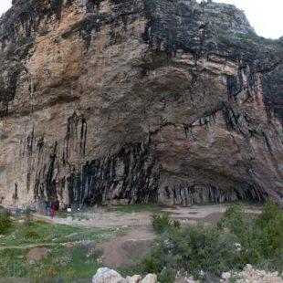 Panorámica de la cueva de Santa Linya.  ()