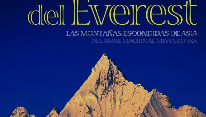 Portada del libro Más allá del Everest por Eduardo Martínez de Pisón