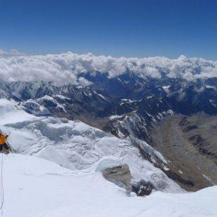 Expedición del GMHM a la cara oeste del Kamet (Himalaya indio)  (GMHM)