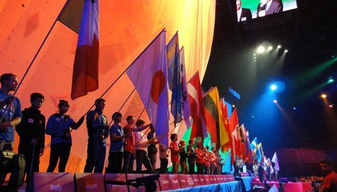 Los Campeonatos del Mundo 2012