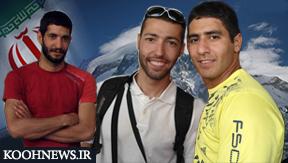 Los tres alpinistas -Aidin Bozorgi