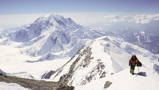 El Denali. Fotografía extraída del libro Expediciones de montaña.  (Máximo Murcia)