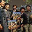 Ceremonia de los Piolets dOr 2009. Kei Taniguchi es la segunda por la derecha  ()