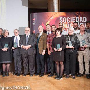 Todos los premiados en los galardones de la Sociedad Geográfica Española 2016  (©Darío Rodríguez)