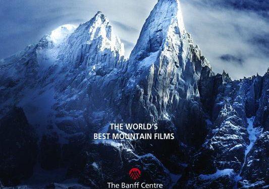 Cartel Banff Mountain Film Festival España 2016  ()