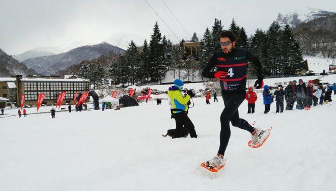 Participante en el Campeonato de España de Raquetas de Nieve- Picos Snow Running 2016  ()