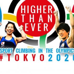 La escalada deportiva estará en los Juegos de Tokyo 2020  (© IFSC)