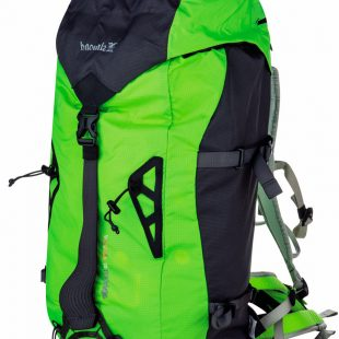 Mochila Ultralight 55 de la marca Simond