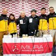 Presentación de la expedición de Yuichiro Miura al Aconcagua