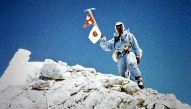 Toshio Imanishi hizo el primer ascenso del Manaslu el 9 de mayo de 1956 junto a Gyalzen Norbu. Murió en 1995, 81. Años de edad