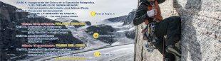 Ciclo de Cine y Montaña Ciudad de Lucena 2019