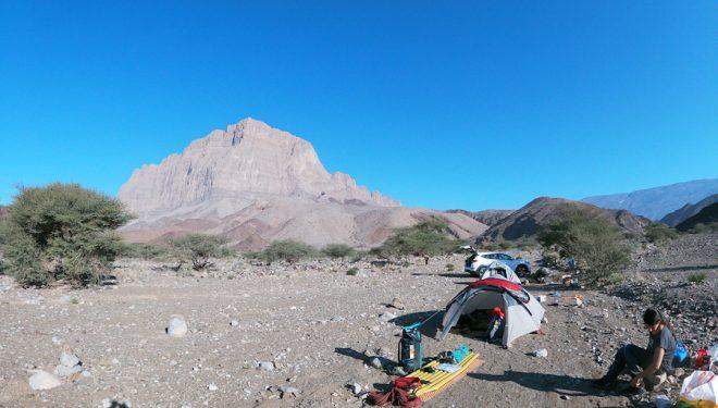 Campo Base Jebel Misht, Omán