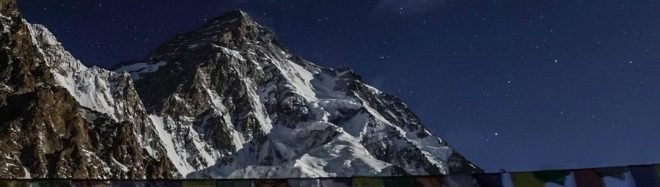 El K2 en enero de 2021.