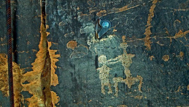 Petroglifos de Sunshine Slabs (Utah).