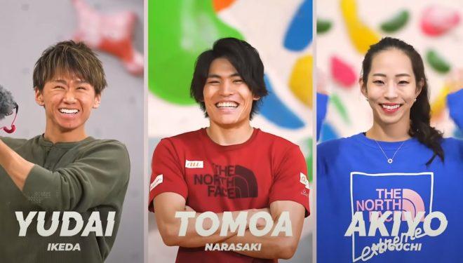 Tomoa Narasaki explica cómo hacer un dinámico a dos manos
