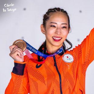 Akiyo Noguchi, bronce en Tokyo 2020.