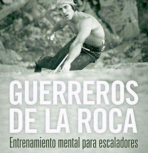 Guerreros de la roca  ()