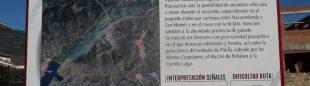 Panel de salida de una de las rutas BTT del Parque Nacional de la Sierra de Guadarrama.  (IMBA España)
