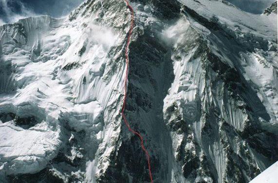 Nikita Balabanov y Michael Fomin ascienden el pilar norte del Talung  (Col. N. Balabanov)