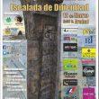 Cartel Campeonato de Andalucía y II Copa de Andalucía de Escalada de Dificultad 2016  ()