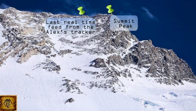 Pakistan Explorer publicó esta imagen sobre las dudas acerca de la cima invernal al Nanga Parbat  (Pakistan Explorer)