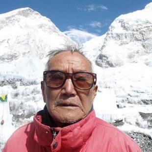 Min Bahadur Sherchan  ()
