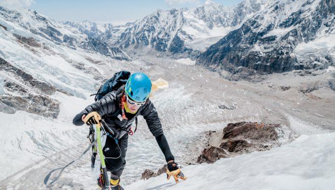 Colección Summit Series FW17 de The North Face  (The North Face)