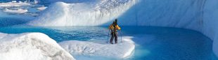 Groenlandia  ()