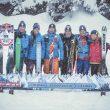 Los miembros de Red Bull Der Lange Weg 2018 que intentarán batir récord 1971 travesía más larga esquí montaña de los Alpes