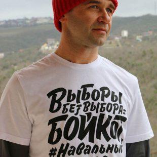 Alexander Gukov. 2018