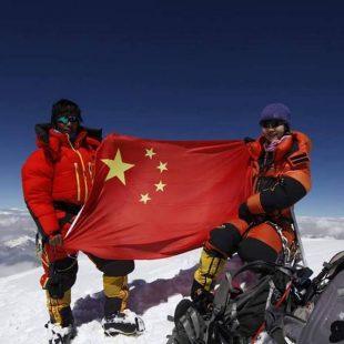 La alpinista china alcanzaba el sábado 29 de septiembre la cumbre del Shisha Pangma